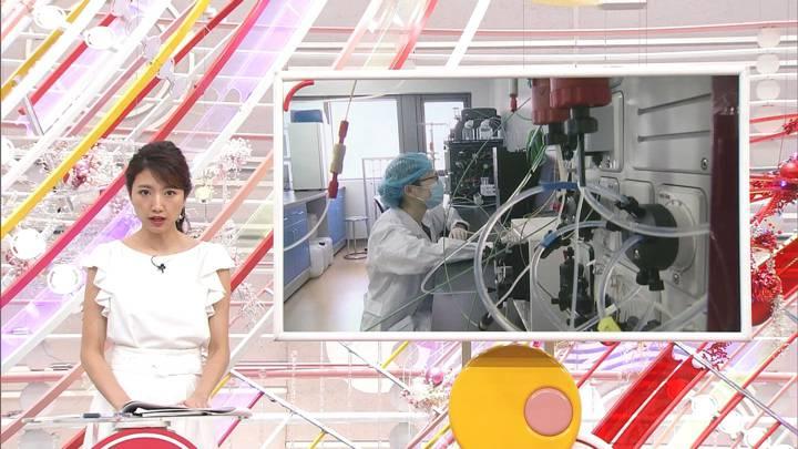 2020年05月10日三田友梨佳の画像20枚目