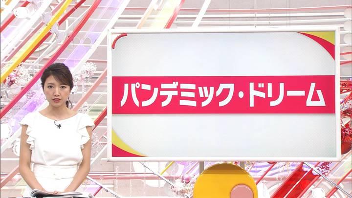 2020年05月10日三田友梨佳の画像22枚目
