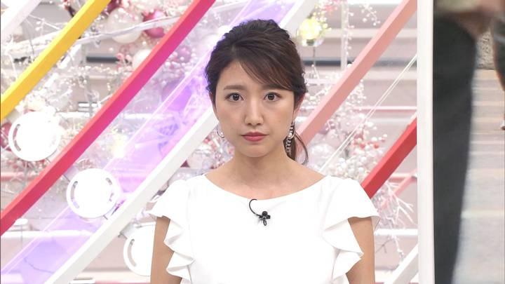 2020年05月10日三田友梨佳の画像24枚目
