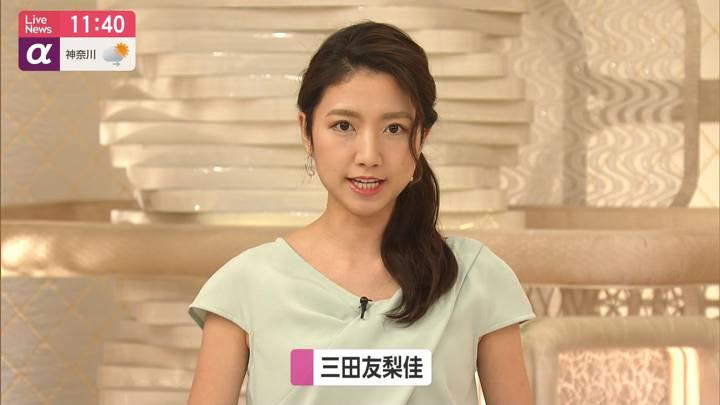 2020年05月11日三田友梨佳の画像06枚目