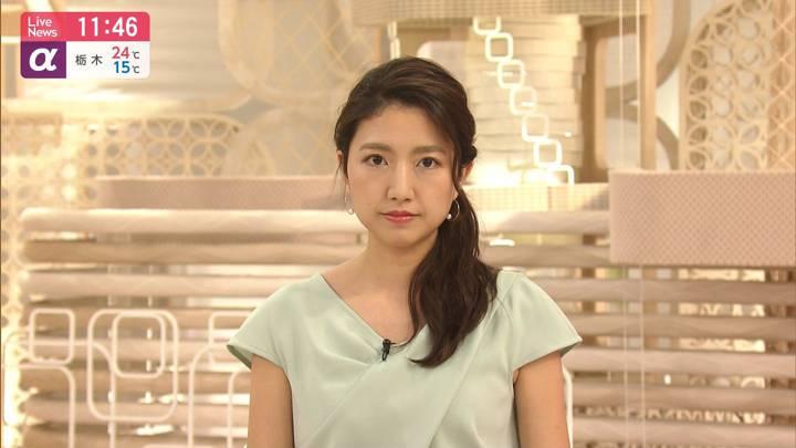 2020年05月11日三田友梨佳の画像08枚目