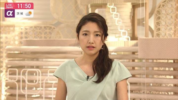 2020年05月11日三田友梨佳の画像09枚目