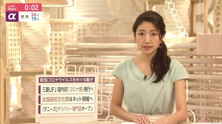 2020年05月11日三田友梨佳の画像16枚目