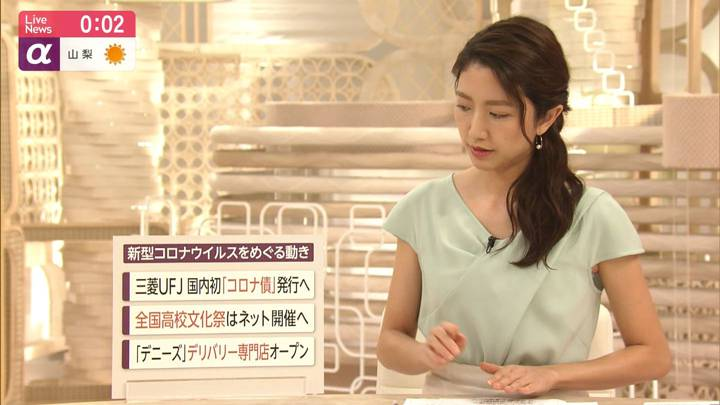 2020年05月11日三田友梨佳の画像18枚目