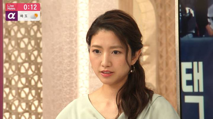 2020年05月11日三田友梨佳の画像23枚目