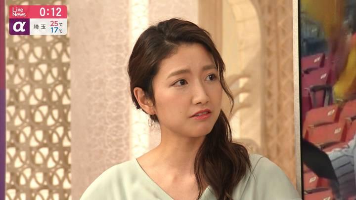 2020年05月11日三田友梨佳の画像26枚目
