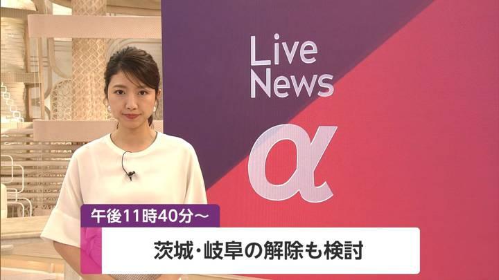 2020年05月12日三田友梨佳の画像01枚目