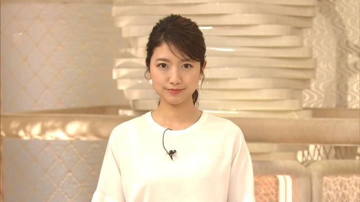 2020年05月12日三田友梨佳の画像04枚目