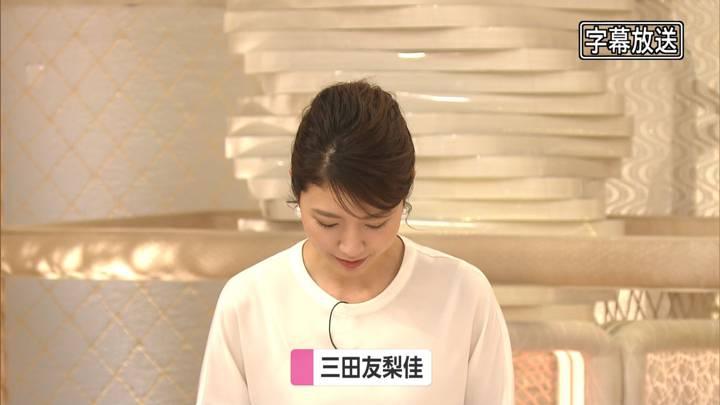 2020年05月12日三田友梨佳の画像05枚目