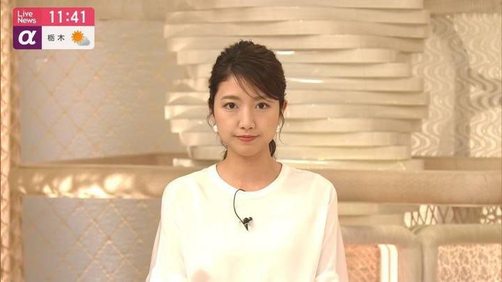 2020年05月12日三田友梨佳の画像07枚目