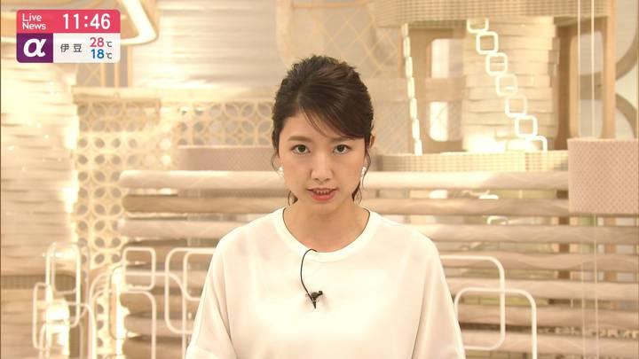 2020年05月12日三田友梨佳の画像09枚目