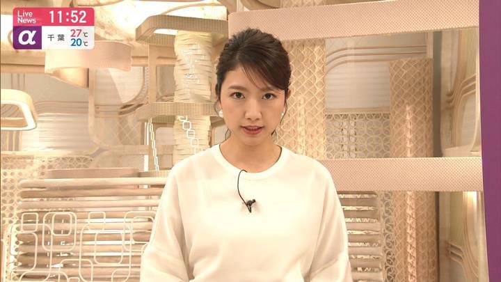 2020年05月12日三田友梨佳の画像12枚目