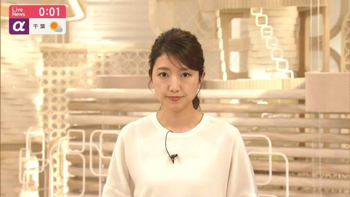 2020年05月12日三田友梨佳の画像13枚目