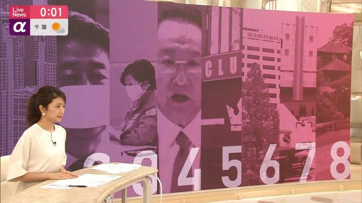 2020年05月12日三田友梨佳の画像14枚目