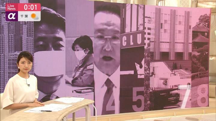 2020年05月12日三田友梨佳の画像15枚目