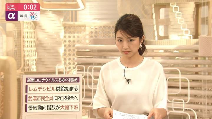2020年05月12日三田友梨佳の画像16枚目