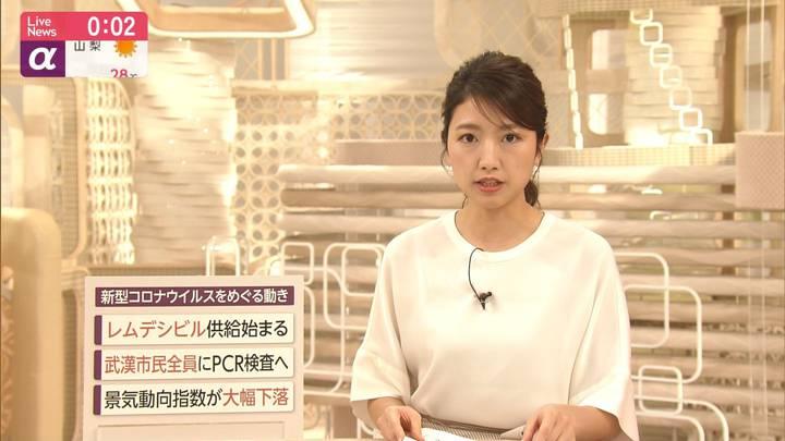 2020年05月12日三田友梨佳の画像17枚目