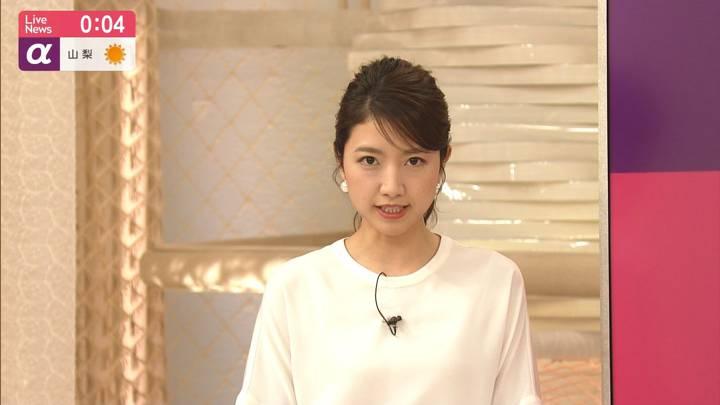 2020年05月12日三田友梨佳の画像19枚目