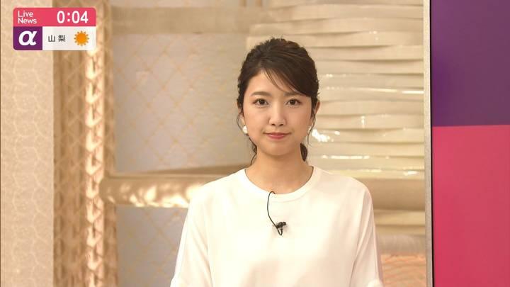 2020年05月12日三田友梨佳の画像20枚目