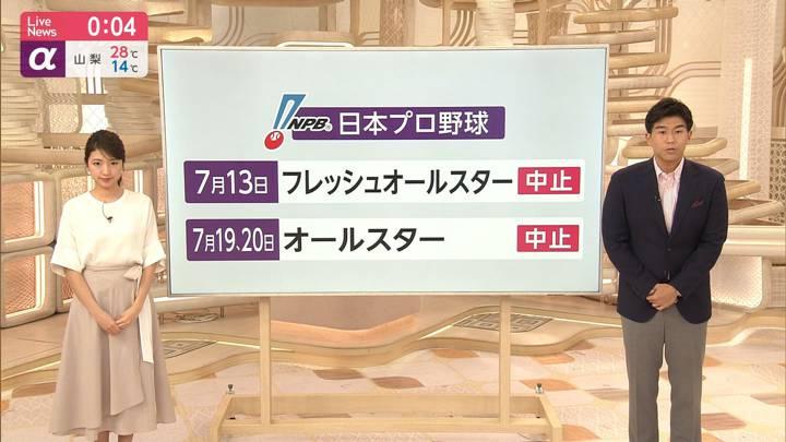 2020年05月12日三田友梨佳の画像21枚目