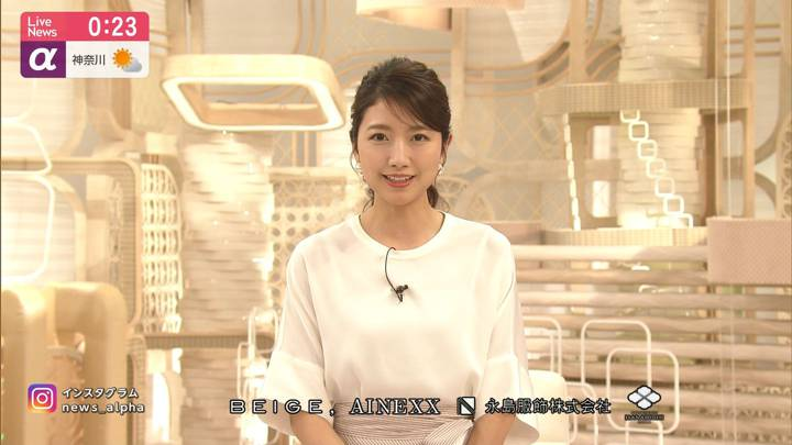 2020年05月12日三田友梨佳の画像24枚目