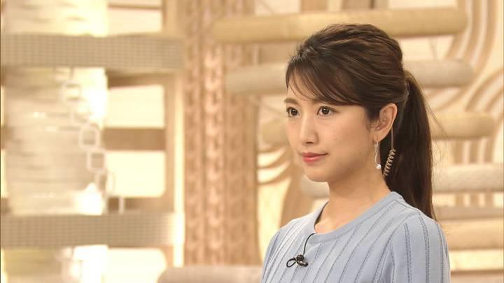 2020年05月13日三田友梨佳の画像02枚目