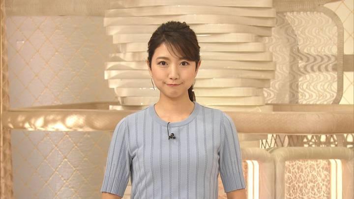 2020年05月13日三田友梨佳の画像06枚目