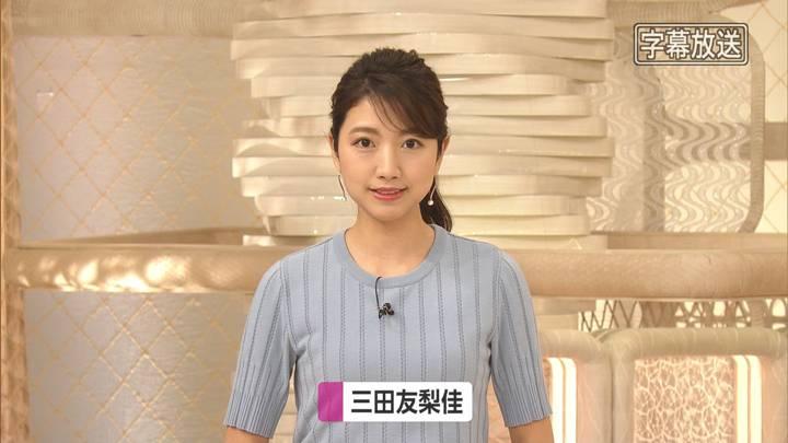 2020年05月13日三田友梨佳の画像08枚目