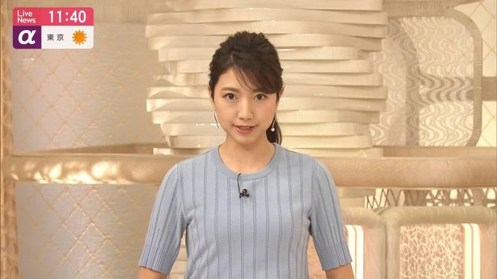 2020年05月13日三田友梨佳の画像09枚目