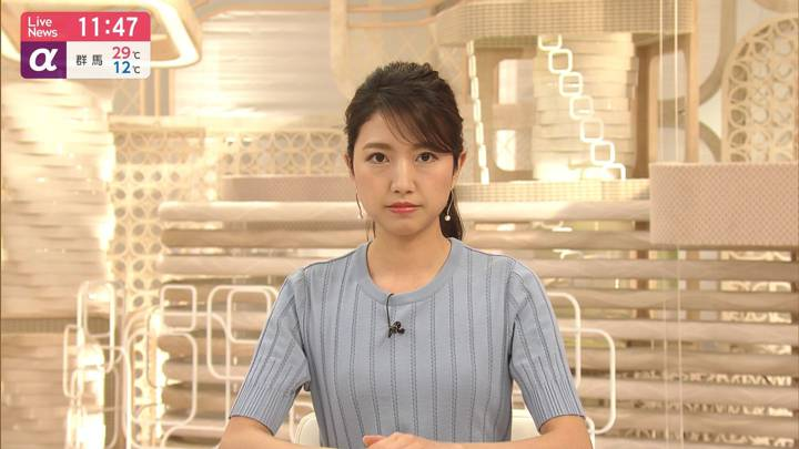 2020年05月13日三田友梨佳の画像11枚目