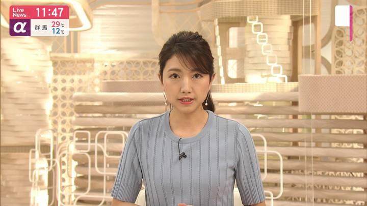 2020年05月13日三田友梨佳の画像12枚目