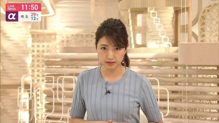 2020年05月13日三田友梨佳の画像13枚目