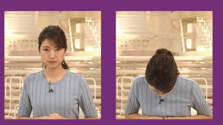 2020年05月13日三田友梨佳の画像16枚目