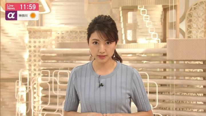 2020年05月13日三田友梨佳の画像17枚目
