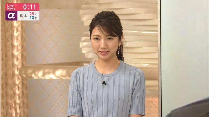 2020年05月13日三田友梨佳の画像22枚目