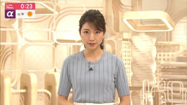 2020年05月13日三田友梨佳の画像26枚目