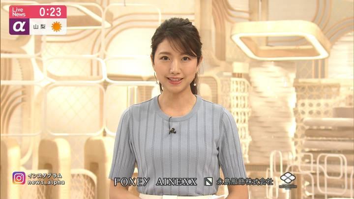2020年05月13日三田友梨佳の画像27枚目