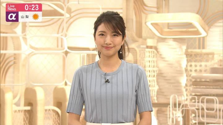 2020年05月13日三田友梨佳の画像29枚目