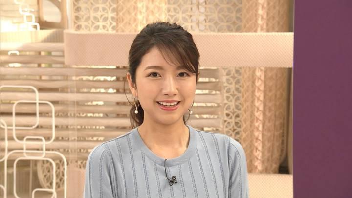 2020年05月13日三田友梨佳の画像30枚目