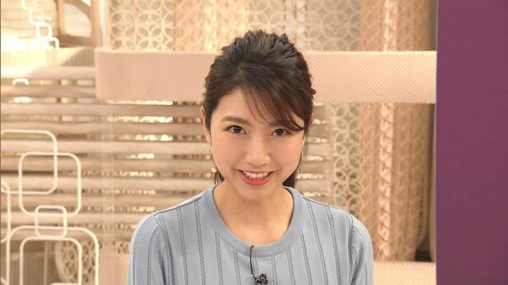 2020年05月13日三田友梨佳の画像31枚目