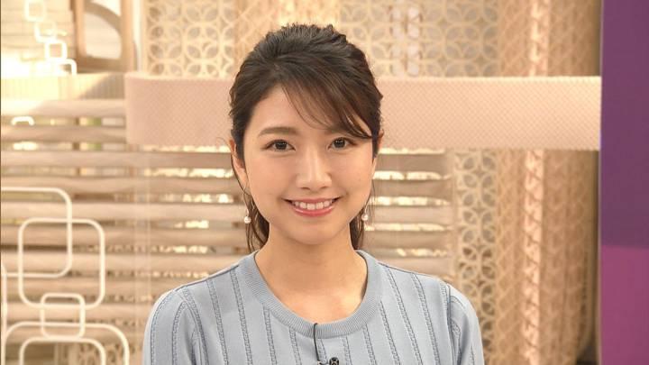2020年05月13日三田友梨佳の画像33枚目