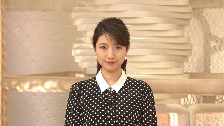 2020年05月18日三田友梨佳の画像04枚目