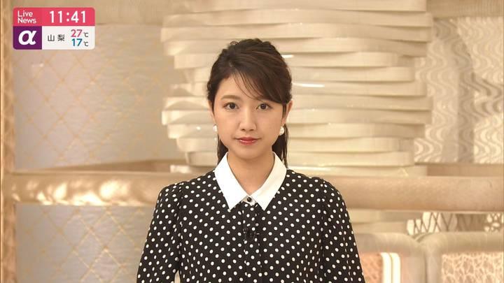 2020年05月18日三田友梨佳の画像07枚目