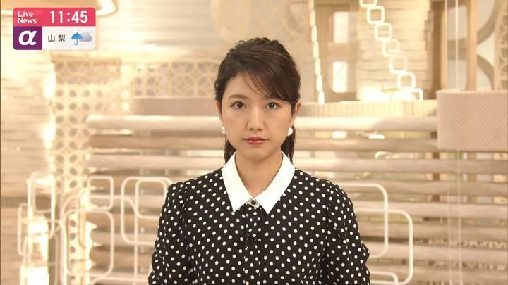 2020年05月18日三田友梨佳の画像10枚目