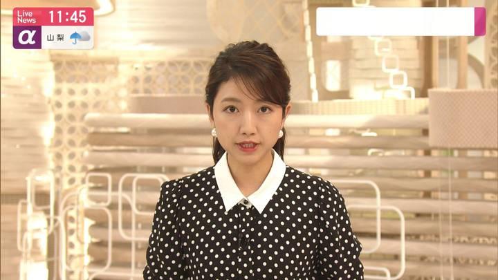 2020年05月18日三田友梨佳の画像11枚目