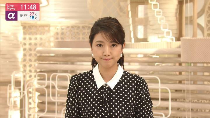 2020年05月18日三田友梨佳の画像12枚目