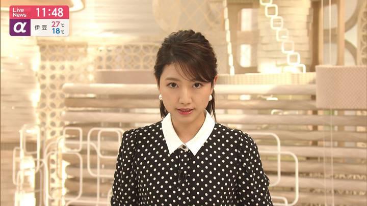 2020年05月18日三田友梨佳の画像13枚目