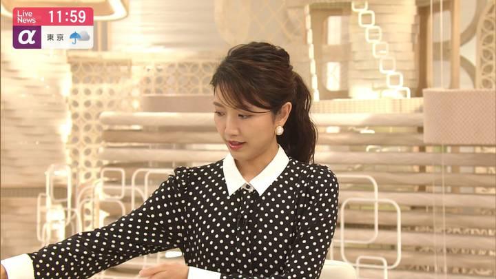 2020年05月18日三田友梨佳の画像15枚目
