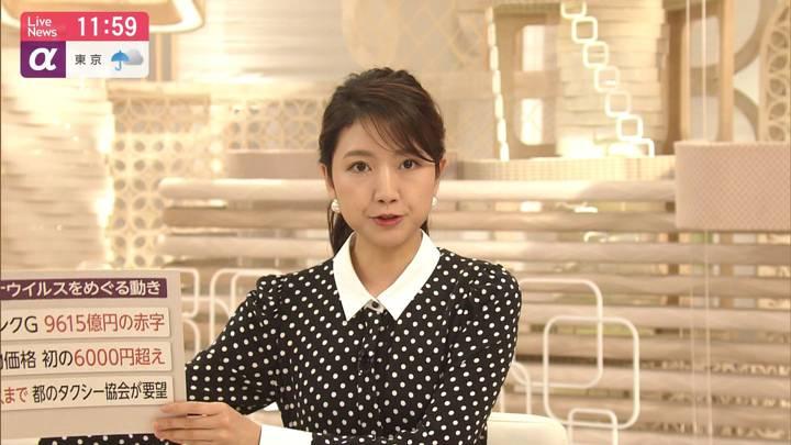 2020年05月18日三田友梨佳の画像16枚目