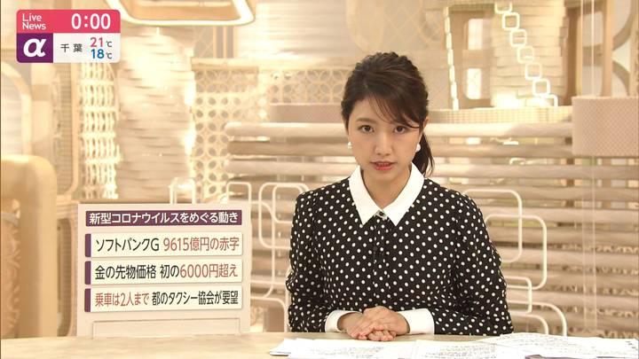 2020年05月18日三田友梨佳の画像17枚目